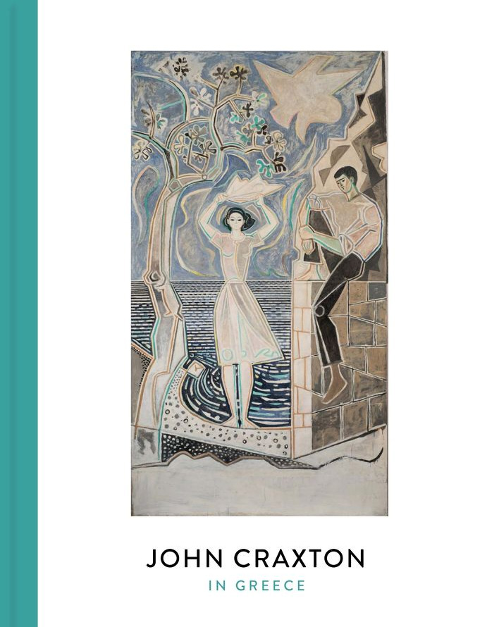 John Craxton Latest catalogue