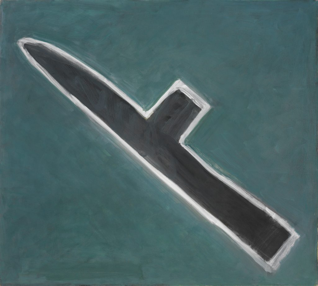 Submarine II
